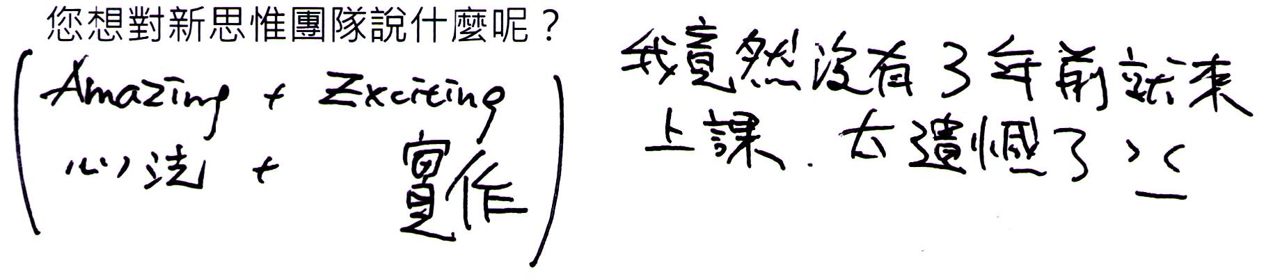 06_20160529_feedback_00003