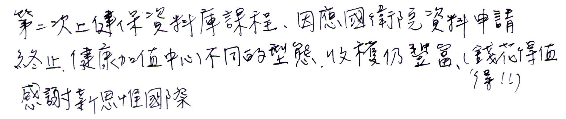 01_20160327_feedback