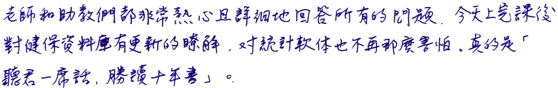 20161112_feedback_00002